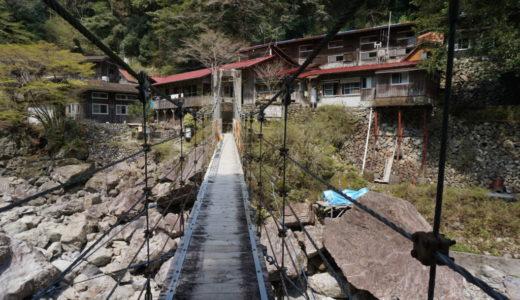 桃ノ木吊橋