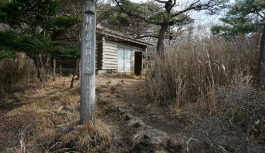 韓国岳避難小屋