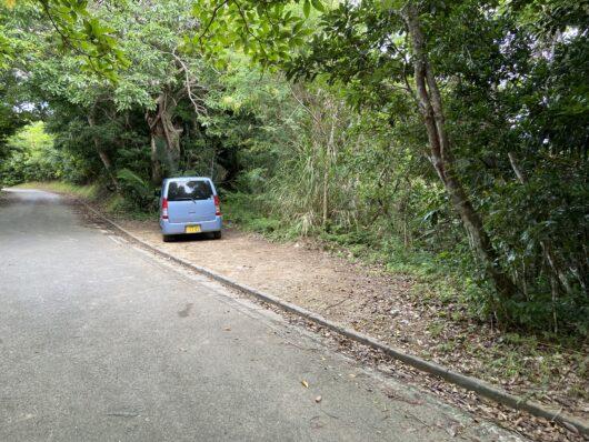 屋良部岳駐車スペース